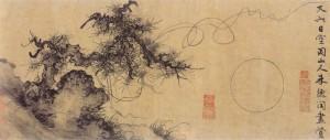 Zhu Derun, L'Origine primordiale