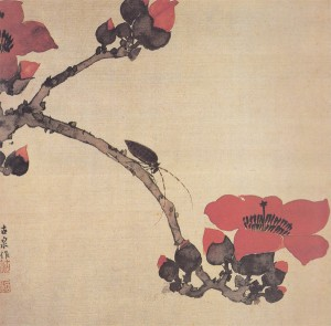 Ju Lian, Branche fleurie d'hibiscus