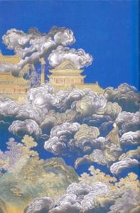 Yun tai xien rui, Souvenir de la Galerie du Nuage
